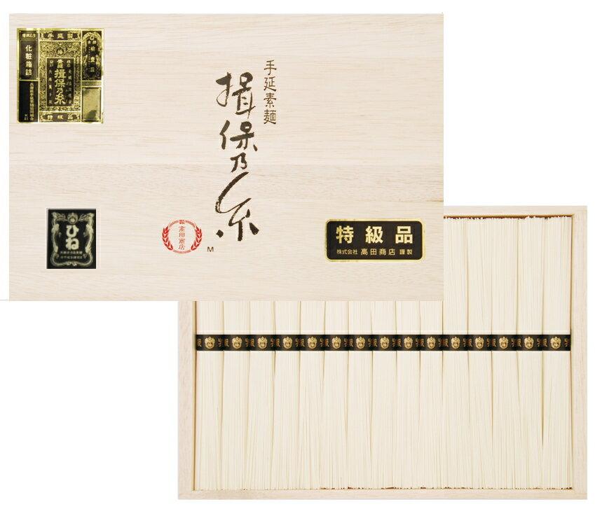 手延素麺揖保乃糸ひね特級29束詰【そうめん】【HLS_DU】/S−40/