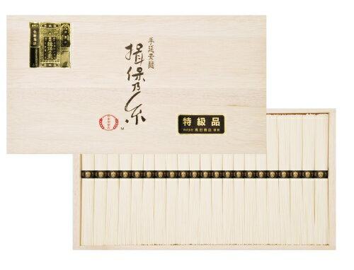 手延素麺揖保乃糸新物特級41束詰【そうめん】【HLS_DU】/ST−50/
