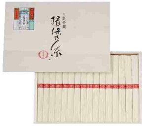 手延素麺揖保乃糸新物上級16束詰 【そうめん 父の日 日常生活応援】/TN−20/