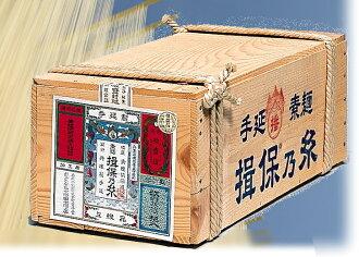 Hand-rolled IBI kept ayano ito somen Araki boxed on the new grade 9 Kg 180 bunch insert (T above 9 K)