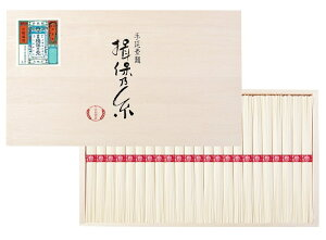 手延素麺揖保乃糸新物上級23束詰【そうめん 揖保の糸】/TN−30/