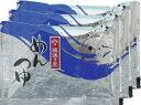 揖保乃糸麺つゆ一食分(60mlストレート) 10袋入【※賞味期限をご確認ください】【メール便】/めんつゆ60ml/