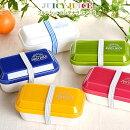 サブヒロモリフルーシーコンテナランチ1段お弁当箱1段ランチボックスフルーシー弁当箱プラスチック日本製