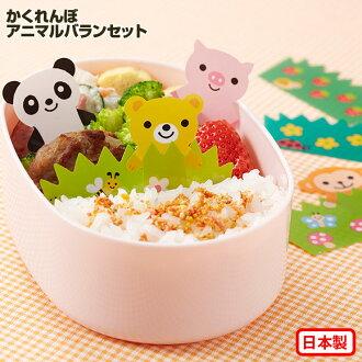 巴倫 kyaraben 裝飾閥 Bento 貨物取得日本尋求的動物 Baran 設置