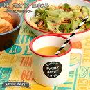 SHOWANHエマリエマグカップ食器マグ樹脂製プラスチック