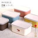 サブヒロモリ百福フードコンテナSサイズお弁当箱1段ランチボックスレディース弁当箱日本製おしゃれ250ml