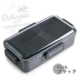 お弁当箱ランチボックスお弁当箱1段お弁当箱ブルックリンランチドームランチLお弁当箱