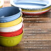 The assistant Hiro harpoon NEW ルケットボウル LUCET plastic soup tableware bowl which is not broken