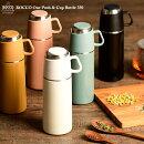 グローバルアローロッコワンプッシュ&コップボトル水筒保冷保温直飲みROCCOコップ付きハーブティー350ml