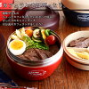 Assistant Hiro harpoon Mykonos thermal insulation carry lunch lunch box lunch box bowl noodles lunch box stainless steel thermal insulation