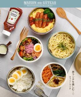サブヒロモリブランシュクレ保温キャリーランチお弁当箱ランチボックス丼麺弁当箱ステンレス保温保冷620ml