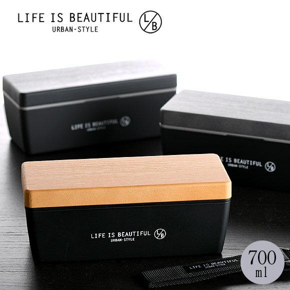 正和 LB 木目BCランチL お弁当箱 1段 ランチボックス おしゃれ 弁当箱