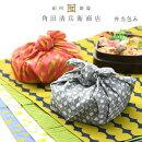 角田清兵衛商店弁当包み50×50綿風呂敷ランチクロスランチョンマット