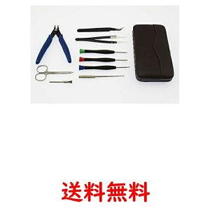 Olive-G 社外品 ミニ四駆用 9種類 工具セット おしゃれな 収納ケース付き