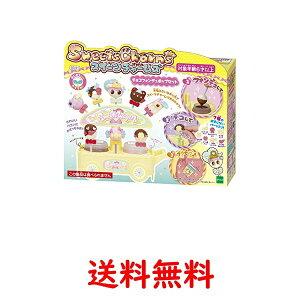 スイーツチャームズ チョコフォンデュポップセット SC-01 【日本おもちゃ大賞2019 ガールズ・トイ部門 優秀賞】