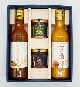 ジュース ジャム ギフト セット 詰め合わせ フルーツジュース びわ マンゴ− 送料無料 プレゼント