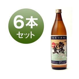焼酎 芋焼酎 西海の薫 原口酒造 25% 900ml 6本 セット 芋 お湯割り 水割り 鹿児島