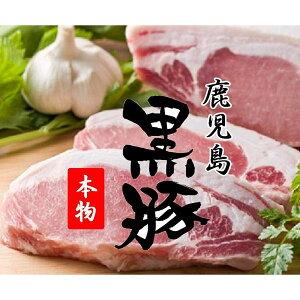 鹿児島黒豚 黒豚 とんかつ 100g×10枚 豚肉 ロース カット ギフト箱入 鹿児島 肉 ギフト 父の日 プレゼント お中元