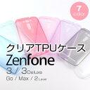 ZenFoneMax ゼンフォン エイスース レーザー マックス