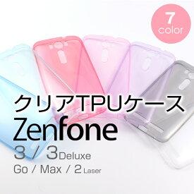 ZenFone3/3 Laser/ZenFone2Laser ZenFone Go Max クリアTPUケース ZE520KL/ZC551KL/ZE500KL/ZB551KL/ZC550KL 全7色 カバー ZenFone2 Laser ケース カバー ZenFoneGo ZenFoneMax ゼンフォン ASUS エイスース レーザー ゴー マックス jp