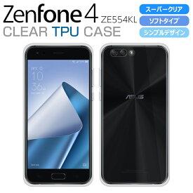 ZenFone4 ZE554KL TPUケース スーパークリア/透明 ソフトカバー ZenFone 4 ZE554KL ケース ゼンフォン4 jp