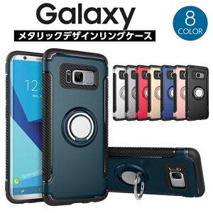 Galaxy S10 S10+ S9 Note9 ケース S9+ Galaxy Note8 S8 S8+ スマホケースリング付き カバー Plus SC-01L SCV40 SC-02K SCV38 SC-03K SCV39 SC-01K SC-02J SC-03J SC-02H SC-04G SC-05G SCV41 SC-03L SCV42 SC-04L 耐衝撃 ギャラクシー