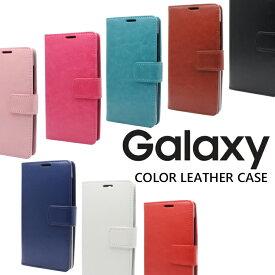 Galaxy S9 ケース 手帳型 Galaxy S10 スマホケース SC-02K SCV38 カラフルレザー 手帳型カバー ギャラクシーS9 S10 Galaxy S10 SC-03L SCV41 ケース Galaxy S9 スマホカバー