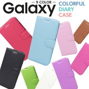 Galaxy S10 ケース 手帳型 Galaxy A30 A41 A20 A7 スマホケース Galaxy S10+ ケース 手帳型 カラフル カバー ギャラクシー S10 SCV41 SC-03L SCV42 SC-04L SCV43 ケース 手帳 SC-41A SCV48 SC-02M SCV46