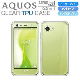 AQUOS SERIE mini SHV38/AQUOS Xx3 mini ソフトケース カバー スーパークリア TPU 透明 アクオス セリエミニ AQUOSケース Xx3 クリアケース 透明カバー jp