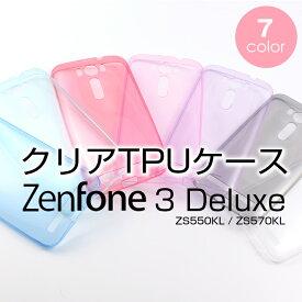 ZenFone3 Deluxe ZS550KL ZS570KL クリアTPUケース カバー 全7色 ゼンフォン3 デラックス ASUS エイスース jp