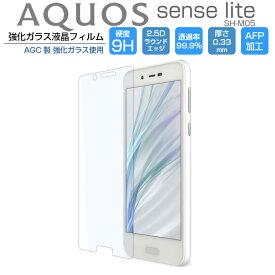 Goevno AQUOS sense lite SH-M05 専用 ガラスフィルム 強化ガラス 液晶保護フィルム アクオス センス ライト SHM05 AQUOS sense SIMフリー 9H/2,5D/0.33mm 日本語説明書付 光沢