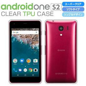 Android One S2 / DIGNO G ソフトケース カバー スーパークリア TPU 透明 シンプル アンドロイドワン エスツー ディグノG Y!mobile ワイモバイル 京セラ スマホケース スマホカバー jp