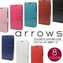 arrows Be3 F-02L ケース 手帳型 arrows SV F-03H arrows M03 スマホケース カラフル...