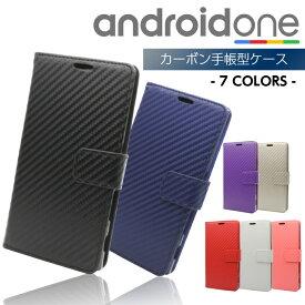 Android One S4 S3 S2 S1 X3 X1 DIGNO G J カーボン 手帳型ケース 手帳型カバー レザー アンドロイドワン S1 手帳 S3 ケース S2 Android One S4 カバー X1 X3 メンズ レディース おしゃれ