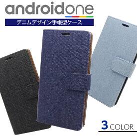 fc8102a783 Android One S4 S3 S2 S1 X3 X1 DIGNO G J デニム 手帳型ケース 手帳型