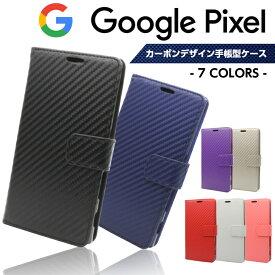 Google Pixel3a ケース 手帳型 Google Pixel4a ケース カーボン調 Google Pixel 3a ケース 手帳型 Pixel4 Google Pixel 4a スマホカバー グーグル ピクセル3a 4 4a