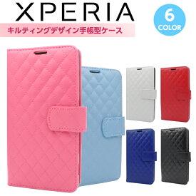 Xperia Z5 Z4 Z3 Z5 Compact Z3 Compact キルティング 手帳型ケース 手帳型カバー キルト SSO-01H SO-02H SO-01G SO-02G 手帳型カバー Xperia 手帳ケース レザー エクスペリア カバー SO-03G SOV31 402SO SOV32 501SO SOL26