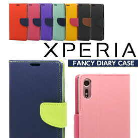 Xperia Z5 Compact 手帳型ケース 2トーン 手帳カバー Xperiaケース Z5カバー SO-02H エクスペリアcompact コンパクト 05P03Dec16