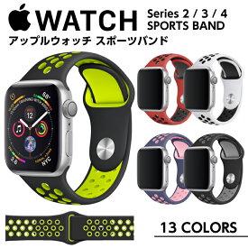 Apple watch バンド series 6 5 4 シリーズ 3 2 SE アップルウォッチ バンド 44mm 40mm 42mm 38mm アップルウォッチ ベルト Applewatch スポーツベルト おしゃれ アップルウォッチSE アップルウォッチ5 通気性 耐久性 柔軟 薄型 スポーツバンド シリコン素材 装着簡単 軽量
