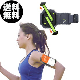 ランニング アームバンド スマホケース ポーチ アームホルダー ワンタッチ iPhone Android スマホ ジョギング