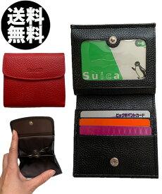 財布 本革 メンズ レディース 二つ折り ICカード 薄い