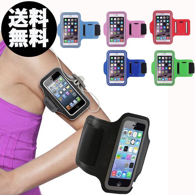 iPhoneX iPhone8 iPhone8Plus iPHone7 Plus 6s プラス 5s SEランニング アームバンド ケース アームホルダー