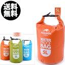 2L 防水バッグ ドライバッグ ドライチューブ 防水 バック 収納バッグ 防水ケース プール 海 海水浴 マリンスポーツ 送料無料