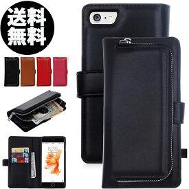 iPhone8 iPhone8Plus iPhone7 iPhone7Plus 手帳型 財布型 さいふ付き ケース レザー 革