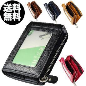 パスケース 定期入れ 小銭入れ メンズ レディース 財布 コインケース レザー 本革 両面IC入れ