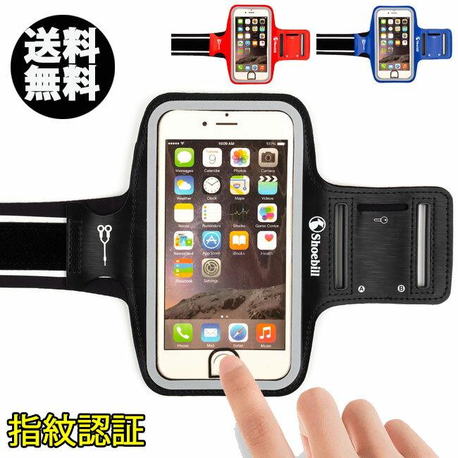 ランニングアームバンド iPhone8 Plus iPhone7 Plus 6s プラス 5s SE 指紋認証対応 アイフォン スマホ 防汗 ケース アームホルダー