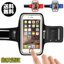 ランニングアームバンド iPhone11 Pro Max XS Max XR iPhone8 Plus iPhone7 Plus 6s プラス 指紋認証対応 アイフォン スマホケース アームホルダー ポーチ