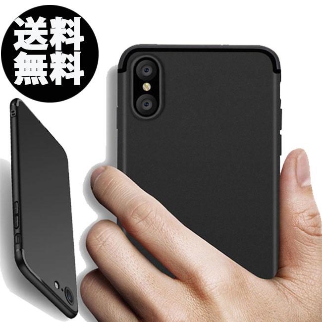 iPhone8 iPhone8Plus ケース iPhone7 7Plus iPhone6s Plus マット 軽量 TPU ソフトカバー ブラック