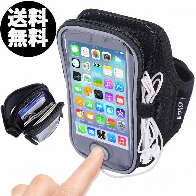 ランニング アームポーチ スマホ アームバンドホルダー iPhoneXS Max XR iPhone8 8Plus iPhone7 7Plus 6s Plus SE 指紋認証対応