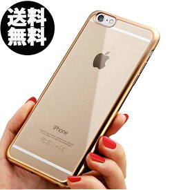 iPhoneXS ケース iPhone8 ケース iPhone8Plus iPhone7 Plus iPhone6s Plus SE 5s TPU サイドカラー 超薄型耐衝撃 透明 カバー